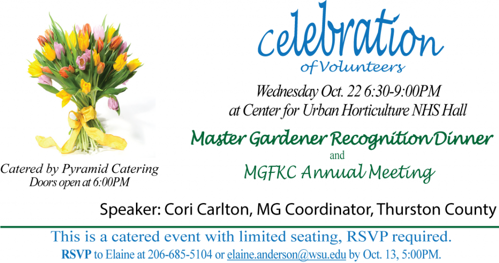 2014 MGFKC Recognition Dinner Invite